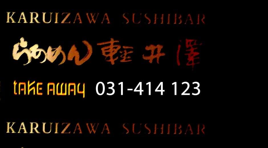 Sushibar sushi