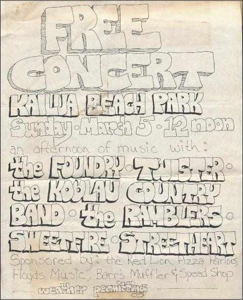 sweet-fire-free-concert.jpg