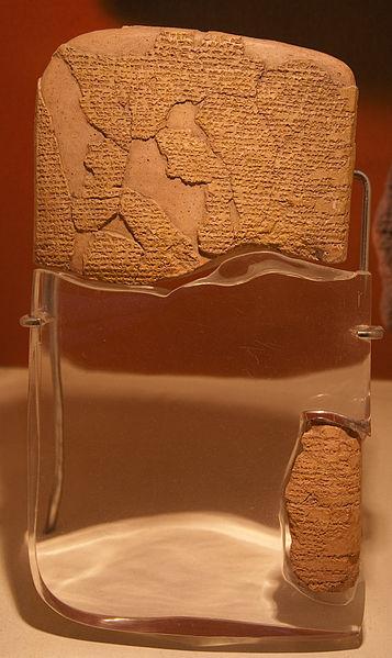 357px-treaty-of-kadesh.jpg