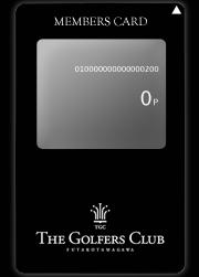 TGCポイントカード