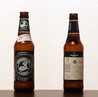 Brooklynd Brewery