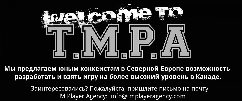 tmpa-startbild-rus.jpg