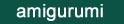 Webshop med söta beskrivningar på amigurumi-figurer ich lite annat...