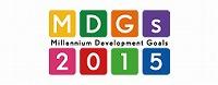 MDGs2015キャンペーン