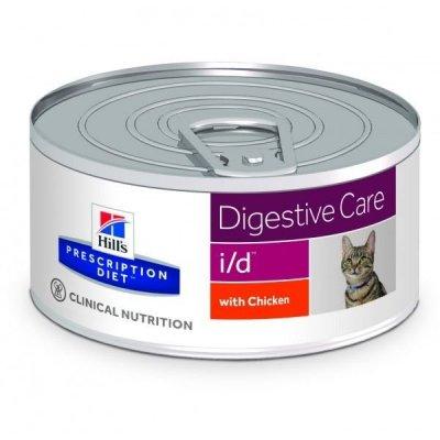 /prescription-diet-feline-id-burkar-js09xc.jpg