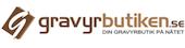 Gravyrbutiken logotyp