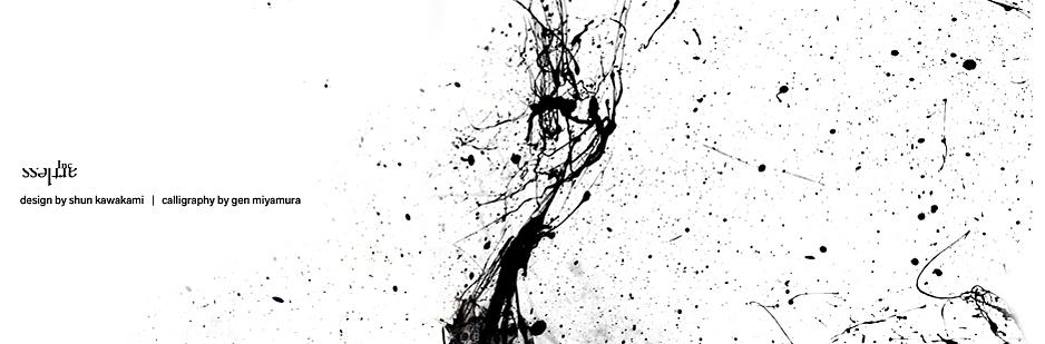 クリエイティブ・タブロイド withD (illustration by artless Inc.)