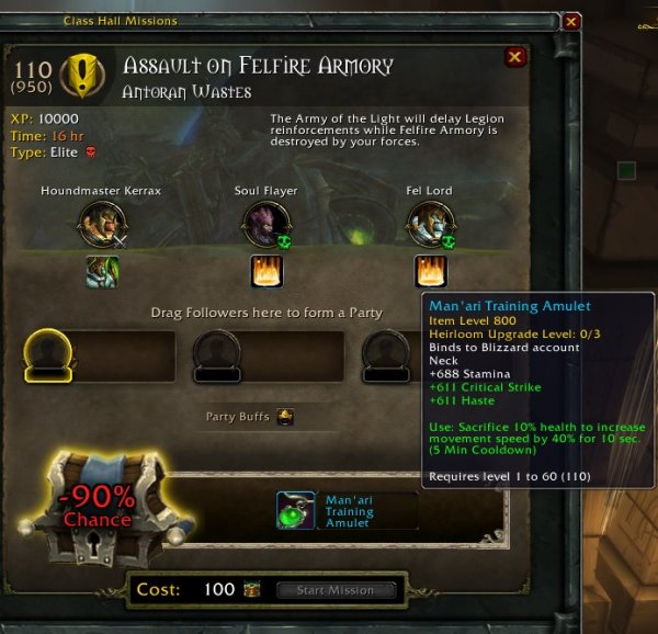 7 3 guide and walkthrough champions troops equipment world of
