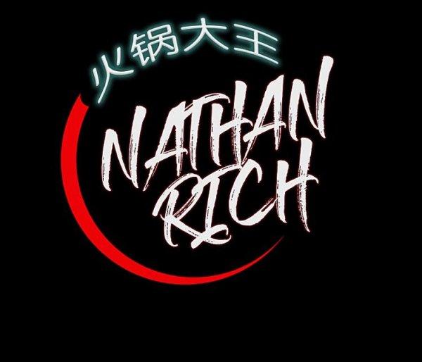 火锅大王 hotpot king Nathan Rich