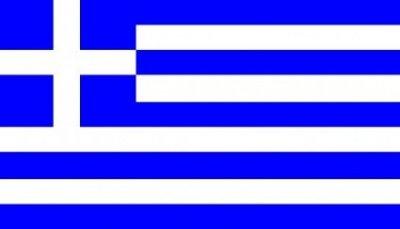 /national_flag_of_greece_clip_art.jpg